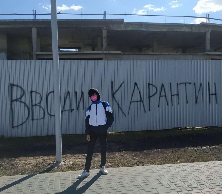Белорусская уличная мода - 29 (40 фото)