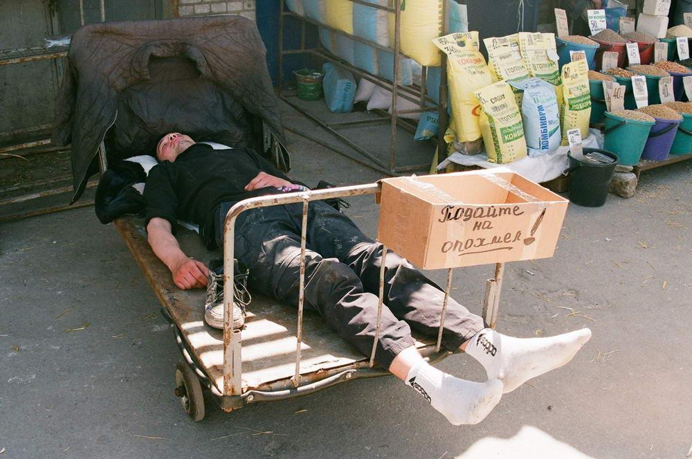 Мы живём в России - 147 (40 фото)