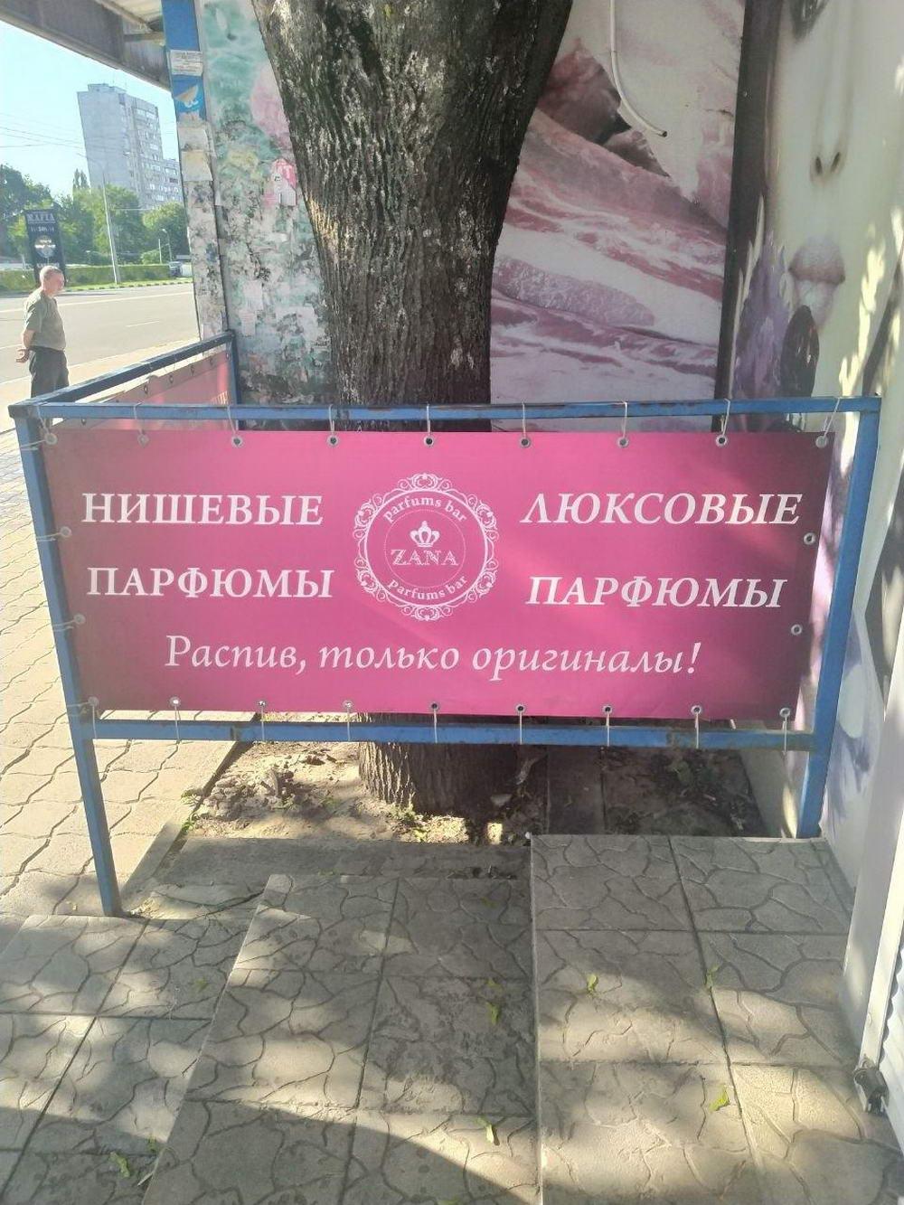 Мы живём в России - 150 (44 фото)