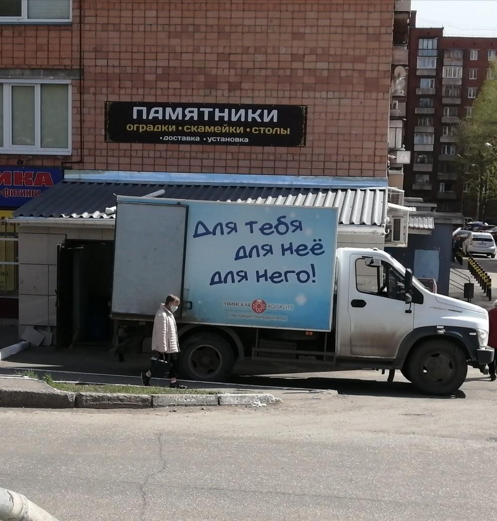 Мы живём в России - 151 (40 фото)