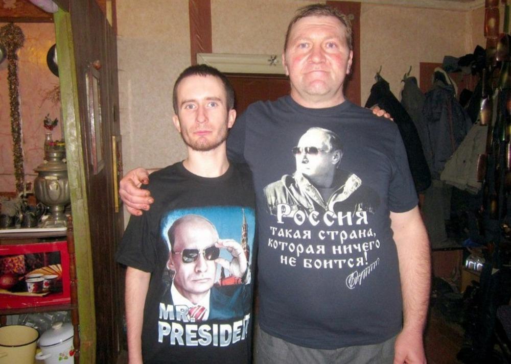Мы живём в России - 156 (40 фото)