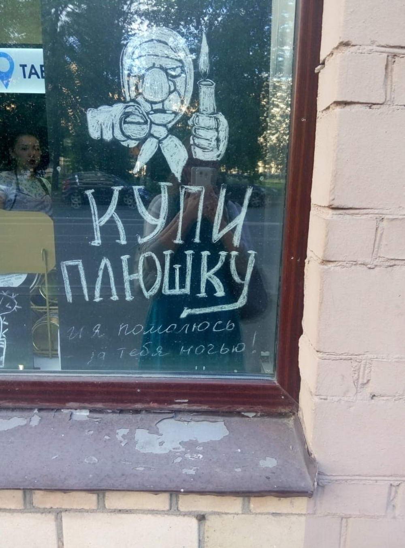 Мы живём в России - 160 (40 фото)