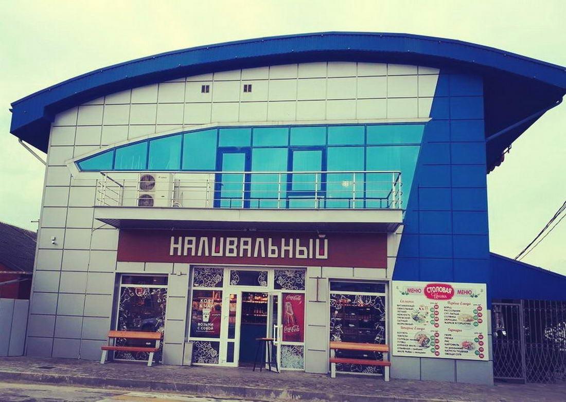 Мы живём в России - 163 (40 фото)