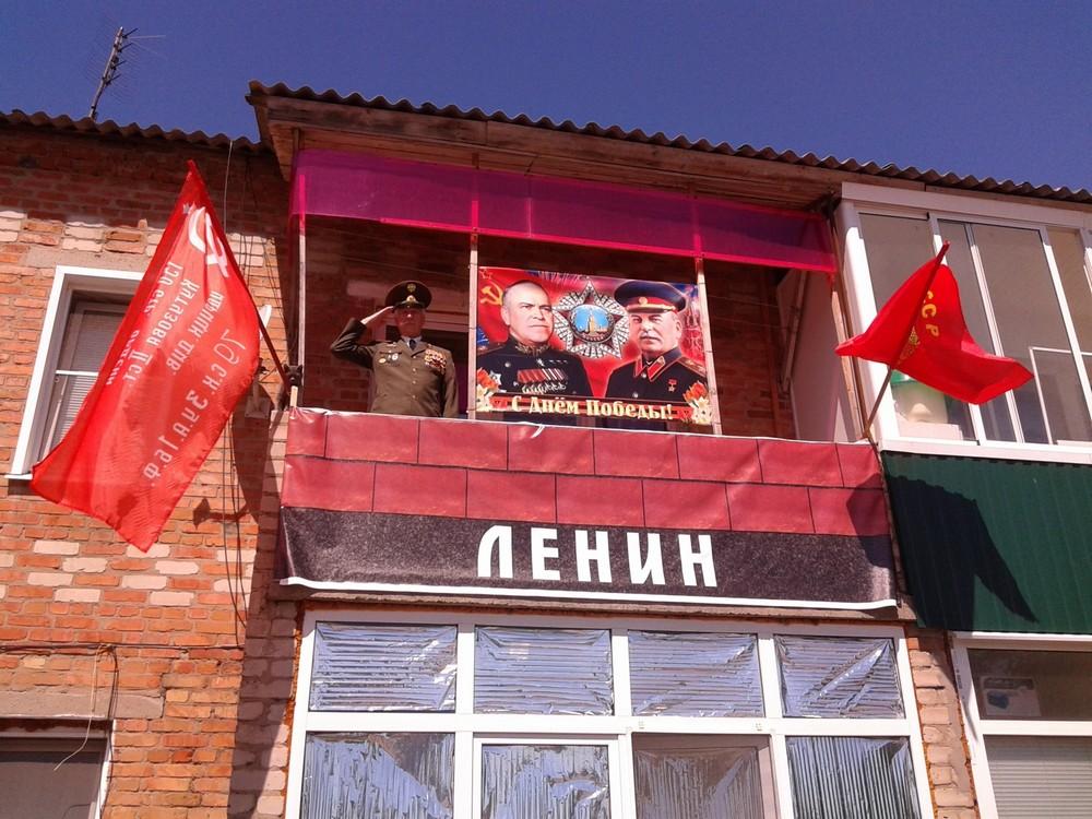 Мы живём в России - 164 (40 фото)