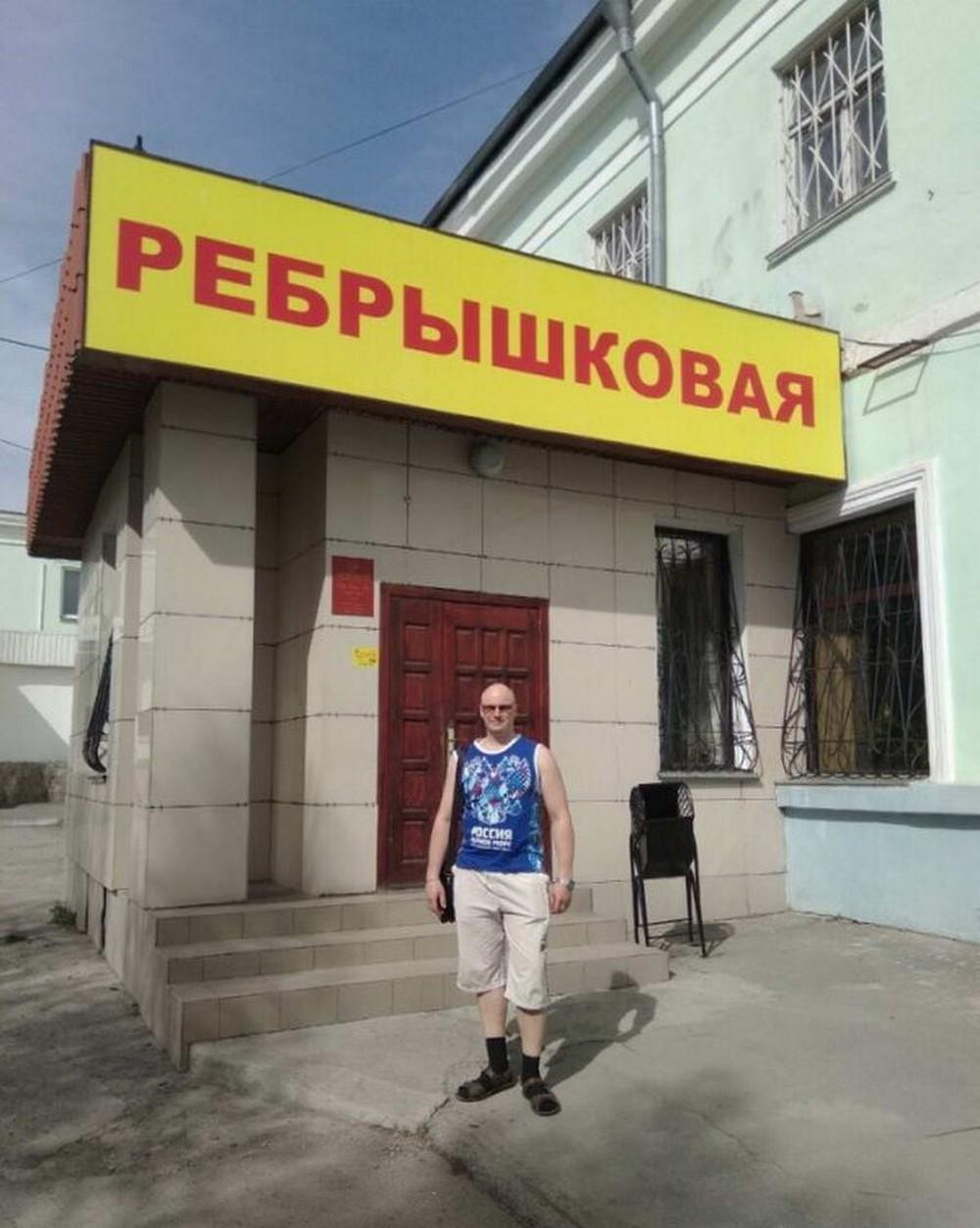 Мы живём в России - 165 (40 фото)