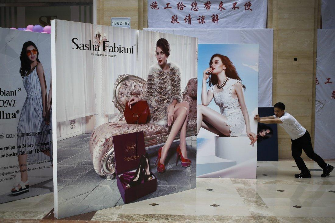 Повседневная жизнь в фото: Китай (26 фото)