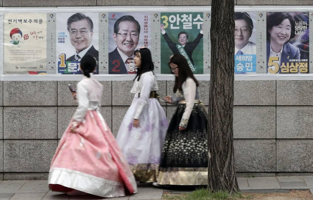 Повседневная жизнь в фото:  Южная Корея (35 фото)