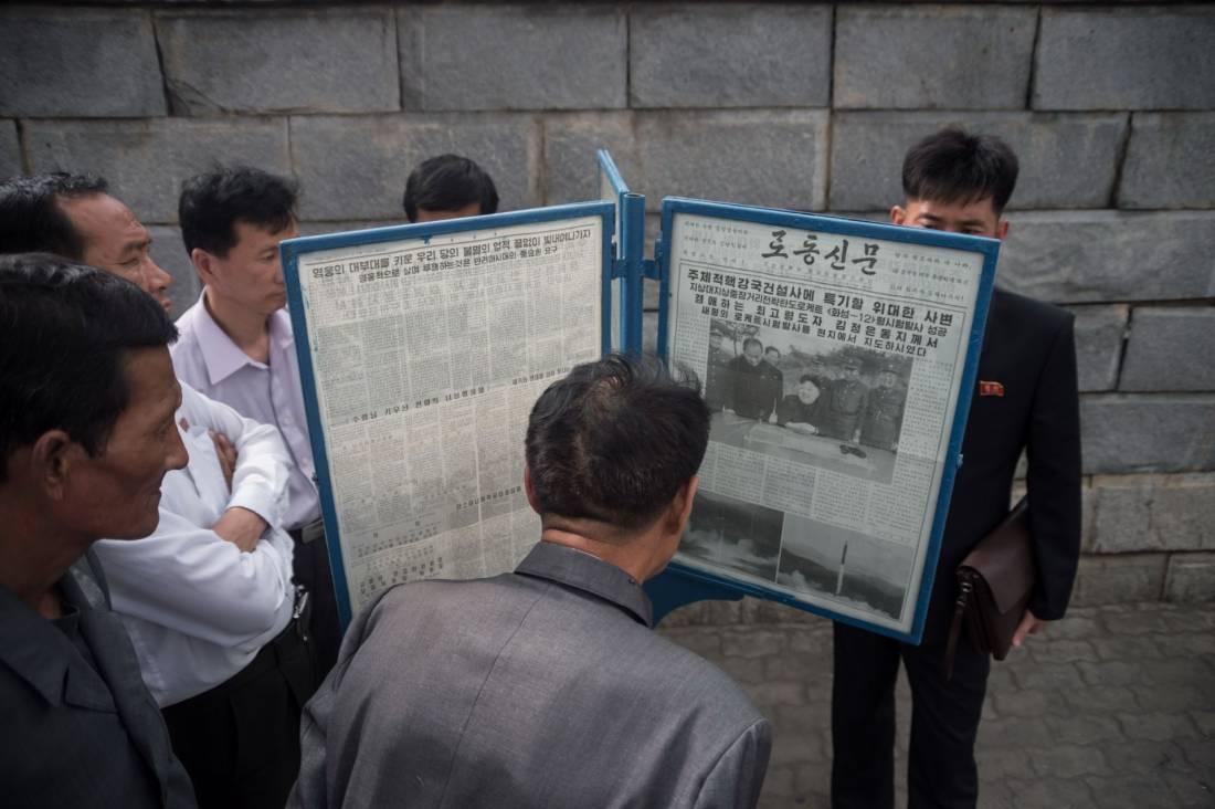 Повседневная жизнь в фото: Северная Корея (17 фото)
