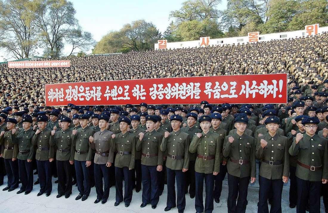 Повседневная жизнь в фото: Северная Корея (30 фото)
